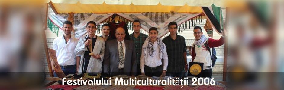 Festivalului Multiculturalităţii 2006